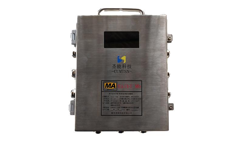SANON3000电子皮带秤主机