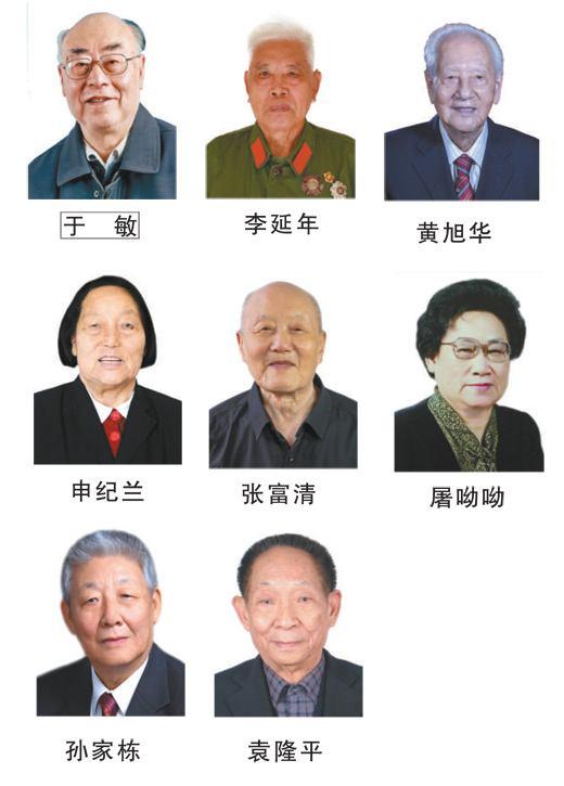 """致敬共和国勋章获得者!牢记使命铸就""""中国信仰"""""""