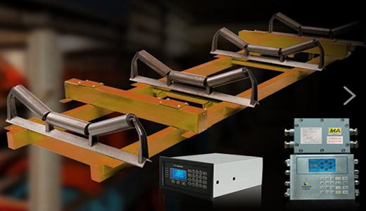 做中国电子皮带秤品牌,圣能科技是认真的