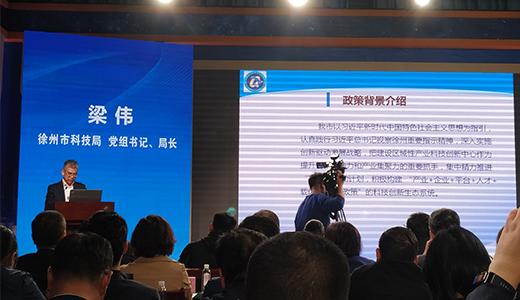 """圣能科技应邀参加""""发现徐州·科技金融合作对接会""""并接受奖项"""