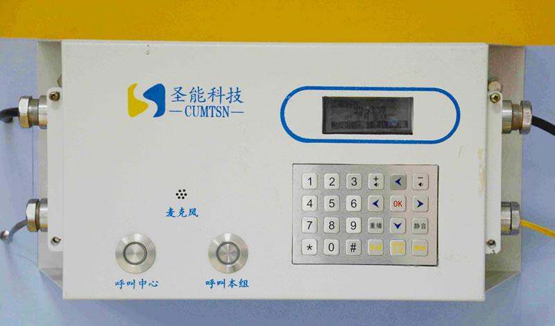 KT421-F(A)矿用本安型广